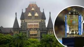 आईपीएल आयोजित करने के लिए बीसीसीआई पर लगे 1 हजार करोड़ का जुर्माना