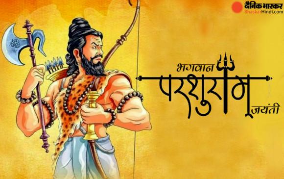 परशुराम जयंती 2021: जानें भगवान के इस नाम का अर्थ और पूजा विधि