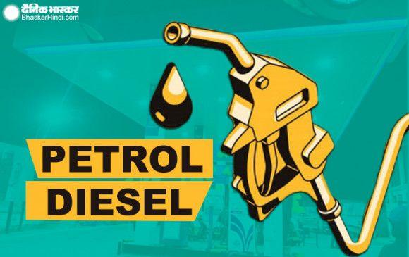 Fuel Price: भोपाल में 100.08 रुपए प्रति लीटर हुआ पेट्रोल, नहीं थम रहा बढ़ोतरी का सिलसिला