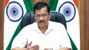 वैक्सीन इंपोर्ट पर दिल्ली सरकार को कंपनियों का जवाब, हम केवल भारत सरकार से डील करेंगे