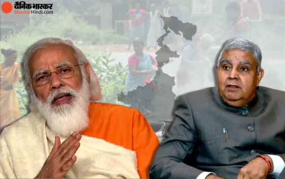 पीएम मोदी ने बंगाल हिंसा पर राज्यपाल धनखड़ से बात की, कानून व्यवस्था पर जताई चिंता
