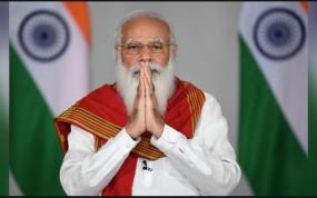 अधिकारियों को PM मोदी के निर्देश- ब्लैक फंगस की दवा जहां भी मौजूद हो भारत में लाए
