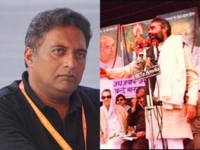 प्रकाश राज ने शेयर किया पीएम मोदी का रोते हुए वीडियो, कहा- ग्रेट परफॉर्मेन्स