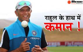 रिपोर्ट में दावा, श्रीलंका दौरे के दौरान टीम इंडिया के हेड कोच होंगे राहुल द्रविड़