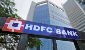 HDFC बैंक ग्राहकों को ऑटो लोन के साथ जीपीएस डिवाइस खरीदने के लिए मजबूर करता था, RBI ने 10 करोड़ रुपए का जुर्माना लगाया