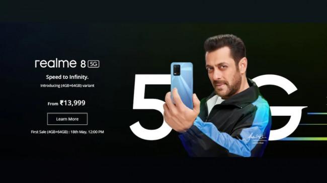भारत के सबसे सस्ते 5G स्मार्टफोन की पहली सेल आज, जानिए कीमत और फीचर्स