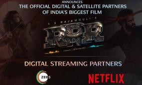 """नेटफ्लिक्स ने खरीदें """"RRR"""" के राइट्स, 5 विदेशी भाषाओं में होगी रिलीज"""