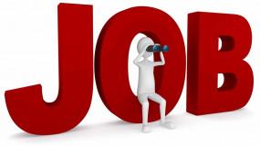 सरकारी नौकरी: SAIL ने निकाली भर्तियां, जल्दी करें आवेदन, 17 मई अंतिम तारीख