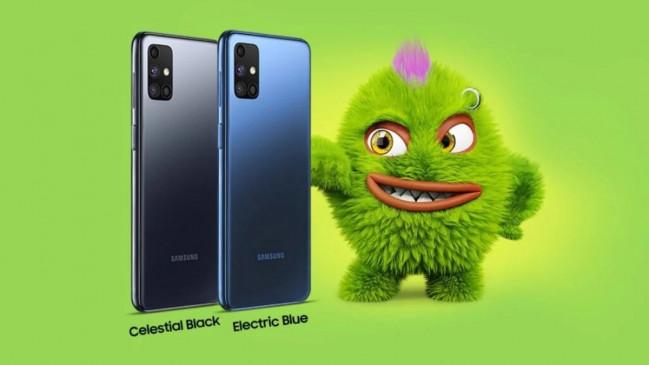 Samsung Galaxy M51 की कीमत में हुई 5000 रुपए तक की कटौती, जानें स्मार्टफोन की नई कीमत