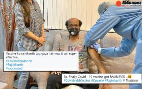 रजनीकांत को लगी वैक्सीन की दूसरी डोज, सोशल मीडिया पर हुई मीम्स की बारिश