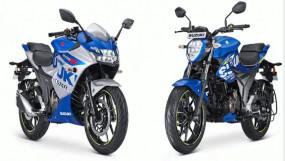 Suzuki ने Gixxer 250 और Gixxer SF 2 को किया रिकॉल, जानें कारण
