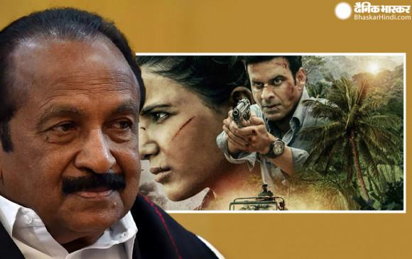 """मनोज बाजपेयी की """"द फैमिली मैन 2"""" पर विवाद, तमिलनाडु सरकार ने की बैन की मांग"""