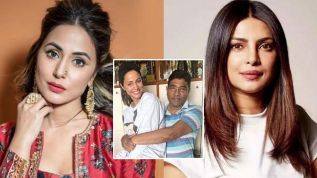 प्रियंका चोपड़ा ने भेजा था हिना खान को पिता के निधन के बाद मैसेज, कहा- ये दिल छू लेने जैसा था