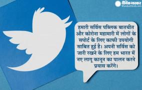 ट्विटर ने भारत में उनके स्टाफ की सुरक्षा पर चिंता जाहिर की, नए आईटी नियमों के पालन के लिए तीन महीनों का समय मांगा
