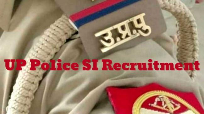 सरकारी नौकरी: पुलिस विभाग में निकली 1329 पदों पर भर्तियां, 15 जून अंतिम तारीख