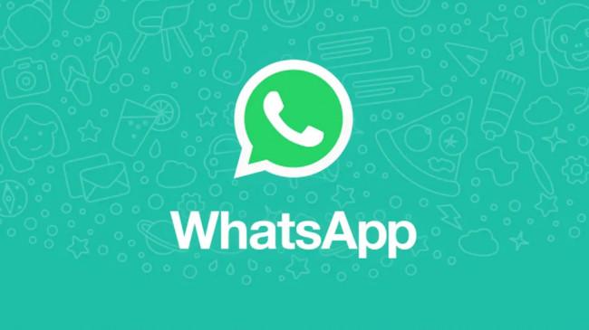 Whatsapp ला रहा नया फीचर, एंड्रॉयड से iPhone में चैट हिस्ट्री कर सकेंगे ट्रांसफर