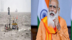 ओडिशा और पश्चिम बंगाल जाएंगे पीएम मोदी, तूफान से प्रभावित इलाकों का दौरा करेंगे