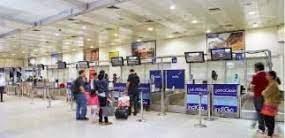 नागपुर एयरपोर्ट पर आने वाली 2 उड़ानें रद्द