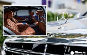 2021 Mercedes-Benz S-Class लग्जरी सेडान 17 जून को होगी भारत में लॉन्च, जानें खूबियां
