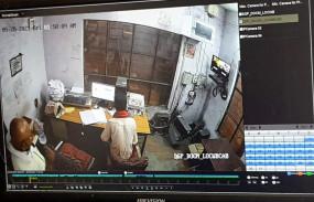 ऑनलाइन धोखाधड़ी कर खाते से निकाल लिए 3.99 लाख - कोतवाली में शिकायत दर्ज, साइबर सेल जबलपुर को भेजा