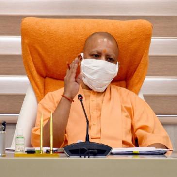 योगी ने एससी, एसटी आयोग के सदस्यों और अध्यक्ष की नियुक्ति की - bhaskarhindi.com