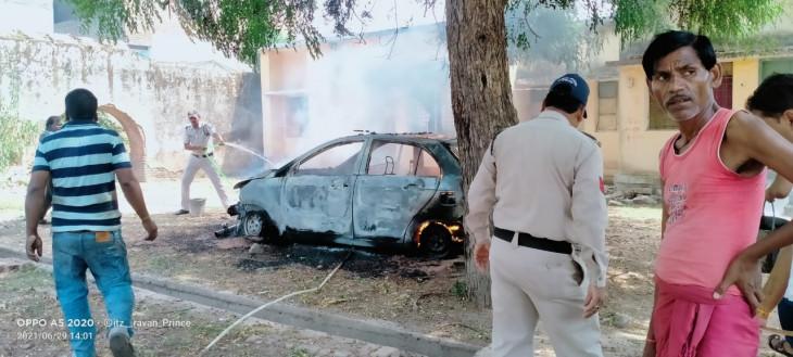 खड़ी कार में अचानक लगी आग, धू धू कर खाक हो गयी