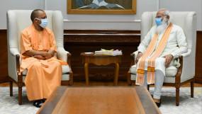 PM मोदी के बाद JP नड्डा से मुलाकात, योगी ले सकते हैं जितिन प्रसाद पर बड़ा फैसला