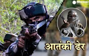 जम्मू-कश्मीर में सुरक्षाबलों और आंतकियों के बीच मुठभेड़, तीन आंतकी ढेर