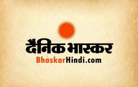 आयुष मंत्री श्री कावरे ने छत्रपति शिवाजी महाराज के राज्याभिषेक दिवस पर शुभकामनाएँ दी!
