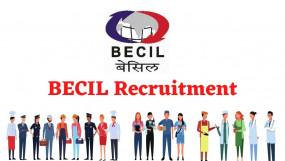सरकारी नौकरी: BECIL ने निकाली 100 से ज्यादा भर्तियां, 30 जून आवेदन की अंतिम तारीख