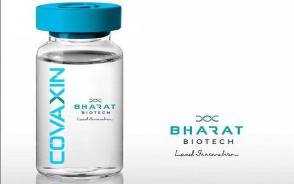 भारत बायोटेक की कोवैक्सीन तीसरे चरण में 77.8% असरदार, कंपनी ने सरकार को सौंपा डाटा