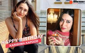 BIRTHDAY: 47 साल की हुई करिश्मा कपूर, जानिए, एक्ट्रेस की 5 यादगार फिल्में