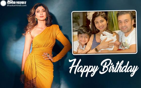 Birthday: फिल्मों से पहले शिल्पा शेट्टी विज्ञापन में कर चुकी हैं काम, अमेरिकन रियलिटी शो में भी की जीत हासिल