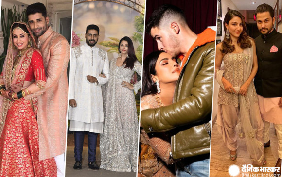 हिंदी सिनेमा की इन 5 मशहूर अभिनेत्रियों ने किए अपने से छोटे दूल्हे से शादी