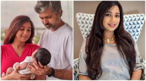 श्रेया घोषाल ने बेटे का नाम रखा देवयान मुखोपध्याय, सामने आई पहली झलक