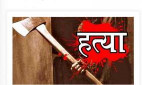 चरित्र संदेह पर पत्नी की निर्मम हत्या, आरोपी पति गिरफ्तार