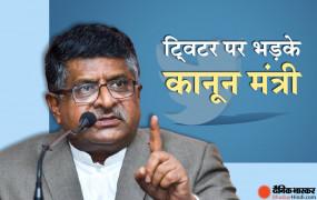 सख्ती के बाद ट्विटर पर जम कर बरसे कानून मंत्री रविशंकर प्रसाद