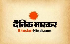 मुख्यमंत्री श्री चौहान की केन्द्रीय मंत्री श्री पीयूष गोयल से मुलाकात केन्द्र सरकार से चमकविहीन गेहूँ के उठाव की मांग की!
