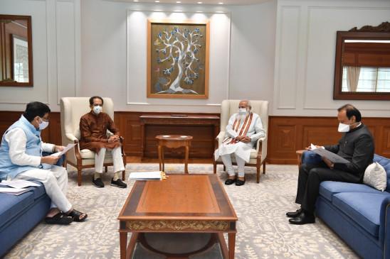 PM मोदी से मिले CM उद्धव ठाकरे, मीटिंग के बाद कहा- देश के प्रधानमंत्री से मिलने गया था कोई नवाज शरीफ से नहीं
