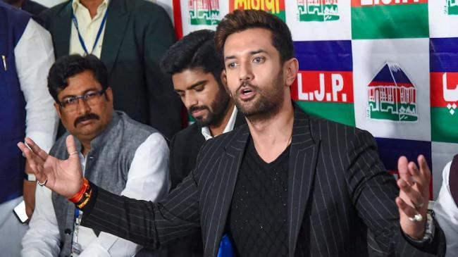 LJP में बढ़ी फूट, पशुपति कुमार पारस ने अध्यक्ष पद से हटाया तो चिराग ने पांचों सांसदों को निलंबित किया - bhaskarhindi.com
