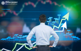 Closing bell: रिकॉर्ड स्तर पर बंद हुआ शेयर बाजार, सेंसेक्स में 221 अंक का उछाल, निफ्टी में भी तेजी