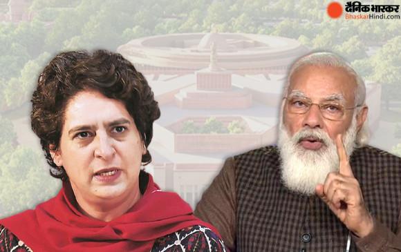 प्रियंका गांधी का मोदी सरकार से सवाल- क्या स्वास्थ्य सेवाओं से बड़ा है नया संसद भवन और पीएम आवास ?
