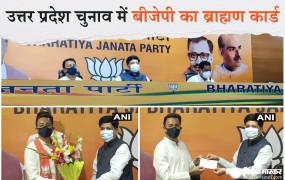 कांग्रेस का 'हाथ' छोड़कर बीजेपी में शामिल हुए जितिन प्रसाद, केन्द्रीय मंत्री पीयूष गोयल ने दिलाई सदस्यता
