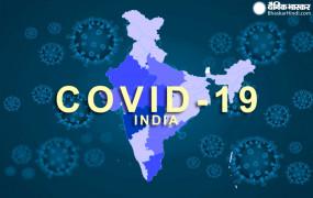 भारत में कोरोना: पिछले 24 घंटे में मिले 1.33 लाख केस, 2.11 लाख मरीज ठीक हुए, 2897 लोगों की मौत