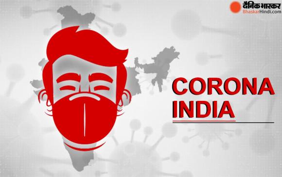 भारत में कोरोना: पिछले 24 घंटे में 1.26 नए केस, 2.54 मरीज ठीक हुए, 2762 लोगों की मौत