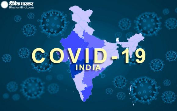 Coronavirus in India: 24 घंटे में मिले 62 हजार नए केस, 1.07 लाख ठीक हुए, 2,539 लोगों की मौत