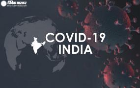 Coronavirus in India: 90 दिन बाद देश में मिले 40 हजार से कम नए केस, 76 हजार रिकवर हुए, 1 हजार 103 लोगों की मौत