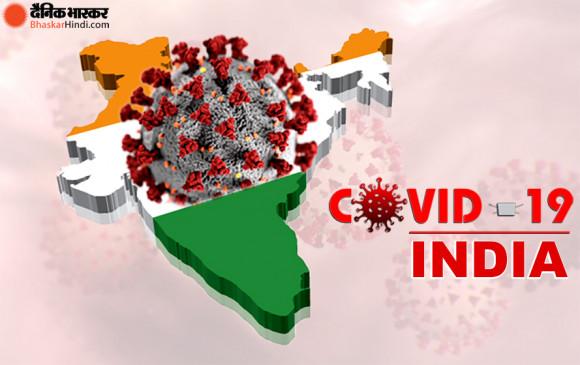 Covid-19 India: देश में कम होने लगा दूसरी लहर का असर, 24 घंटे में सामने आए डेढ़ लाख मरीज, 3 हजार की मौत