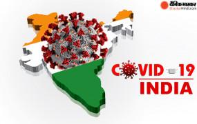 Covid-19 India: 5 दिन में दूसरी बार 50 हजार से कम नए मामले दर्ज, 1183 की मौत