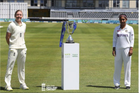 Eng Women vs Ind Women: दोनों टीमों के बीच 7 साल बाद हो रहे टेस्ट मैच के लिए नहीं मिली नई पिच, ईसीबी ने माफी मांगी